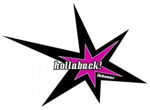 HBB Main Logo